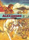 Nos Passos… de Alexandre, o Grande