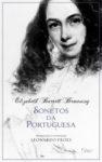 Sonetos da Portuguesa